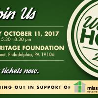 MFHG_Welcome_Home_2017_invite_web